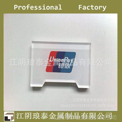 【厂家直销】银联牌 信息展示牌 亚克力信息牌 价格牌海澜供应商