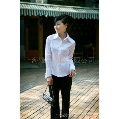 2014年秋季爆款女士衬衣 职业衬衫定做 纯色衬衫 女士衬衣
