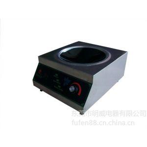 供应大功率商用电磁炉 台式电磁凹面炒炉