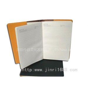 供应笔记本 日通记录本 商务记事本 办公记事本