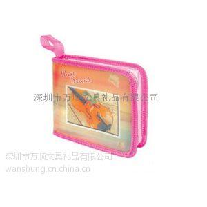 供应深圳拉链CD包定制/拉链CD包定做/办公CD盒定做