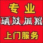 供应上海浦东惠普1020/3050/3030打印机硒鼓加粉,硒鼓销售