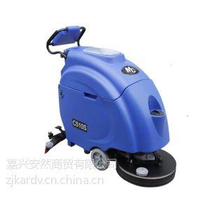供应上海洗地机 上海全自动洗地机 上海迈格尼洗地机C510