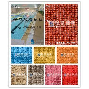 供应北京地区生产销售洗车房畅悠防滑胶垫