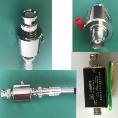 供应廠家提供視頻同軸BNC防雷器SPD報價,视频信号防雷价格,视频同轴避雷产品