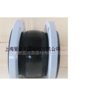 供应国家标准橡胶软接头、松江管盈橡胶软接头价格