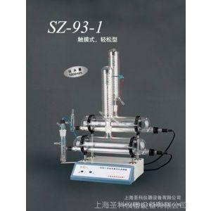 供应上海亚荣SZ-93-1自动双重纯水蒸馏器