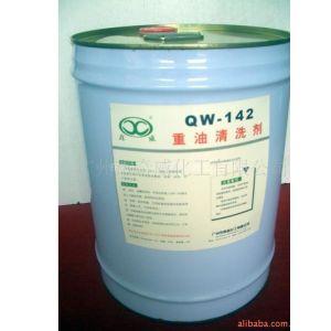 供应油罐车清洗剂 溶油力达40%