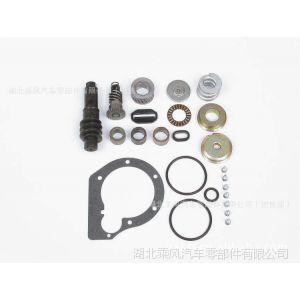 供应翰德(haldex) S-ABA 自动调整臂修理包:87004