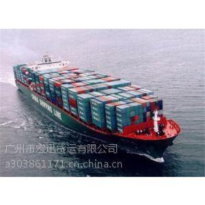 供应代理中国商品出口到东南亚国家的货运公司