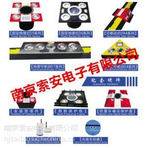 供应全方位扫描成像系统--专用生产厂家南京索安电子有限公司