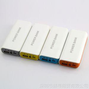 供应移动电源 厂家直供罗马士2节5600mAh苹果手机应急充电宝移动电源