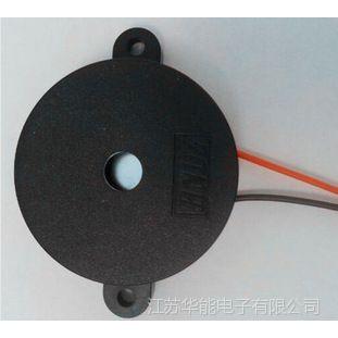 供应蜂鸣器HND-4216 DC3-24V连续声 电声器件压电式蜂鸣器有源蜂鸣器