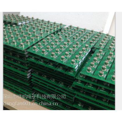 供应供应其他AQM-300E V1.2车载空气质量检测模块空气质量传感器带标定校准