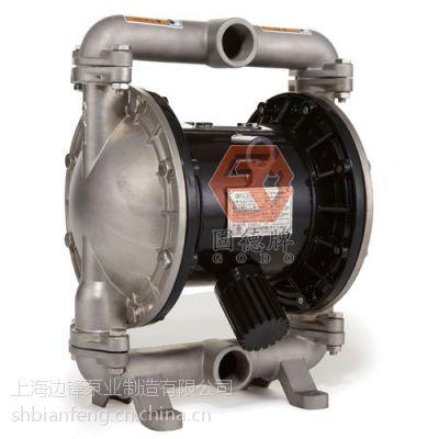 供应上海边锋固德牌的气动隔膜泵QBY3-25APF 不锈钢304(衬四氟)化工溶剂输送泵