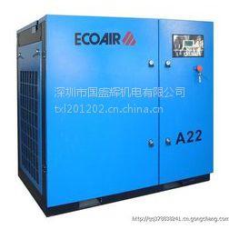 艾高22千瓦空压机维修保养价格 艾高30匹空压机保养价格