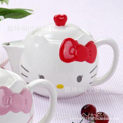 hello kitty陶瓷大水壶凯蒂猫KT茶壶可爱卡通创意壶水壶茶壶