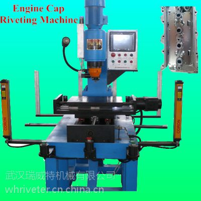 CNC-заклепочная машина,瑞威特engine hood riveter