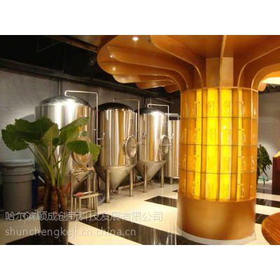 供应自酿啤酒设备多少钱 酒店自酿设备紫铜锅