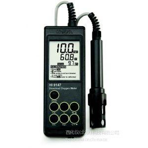 供应库号:M397103             防水型便携式溶解氧、饱和溶氧、温度测定仪