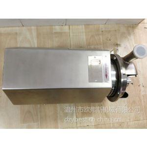 供应BAW卫生泵 、不锈钢卫生泵、不锈钢离心泵