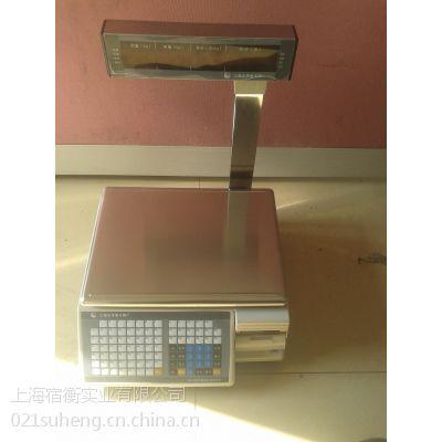 供应XK3150(W)-60kg电子称
