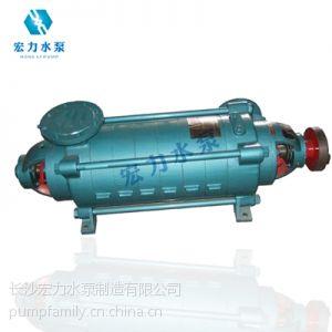 供应北京多级耐磨矿用泵,卧式多级泵型号,耐磨泵价格 dm46-50×8