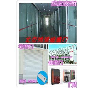 供应鸿涛公司北京 丰台区安装玻璃门 马家堡安装玻璃门 - 290元