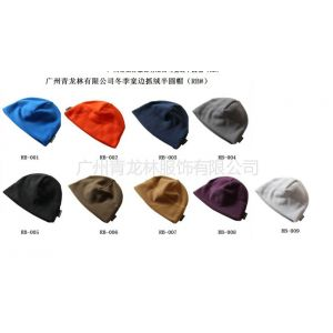 供应青龙林冬季产品宽边抓绒半圆帽