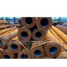 供应内蒙古20G GB/T5310-2008高压锅炉管