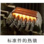 供应华中高频加热机|高频加热炉厂家中兴20年倾心力作