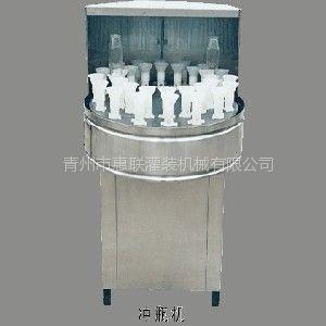 供应玻璃瓶洗瓶机-酒瓶洗瓶机-陶瓷瓶洗瓶机-洗瓶机价格