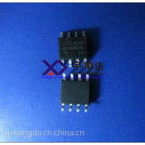 供应MC34063AL-S08-R,DC/DC电源IC,MC34063AL,原厂一级代理,质量保证