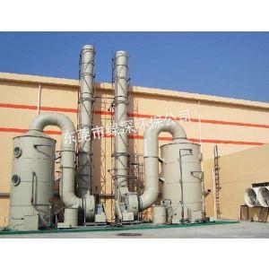 供应喷漆废气净化器,喷漆废气净化器价格