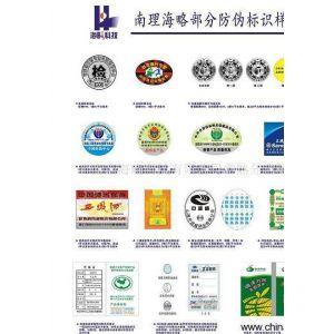 供应纸类标签和纸类标牌