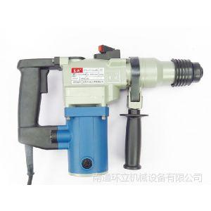 供应正品东成Z1C-FF03-26 两用电锤 电镐 东成电锤 东成可钻墙凿墙