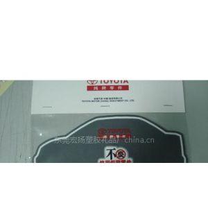 供应pvc手机防滑垫