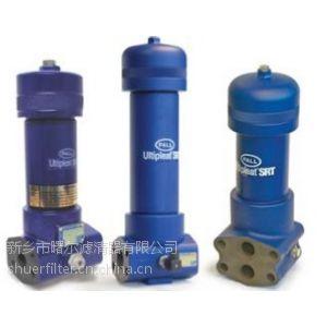 供应硅藻土滤芯30-150-207