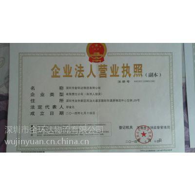 深圳至西安货运专线,行李托运-钢琴托运-小轿车托运