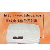 供应RF射频信号发射器