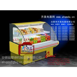 供应超市立式冷藏柜/冷藏柜报价/蛋糕冷藏展示柜