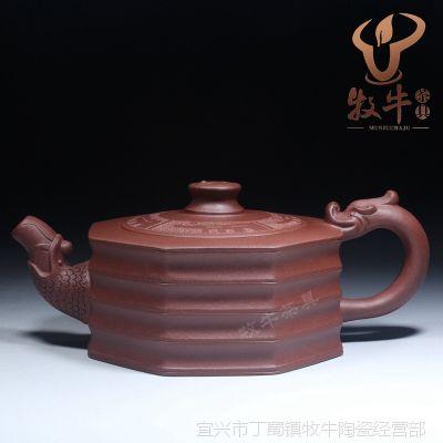 紫泥壶 龙头八卦180毫升 宜兴正宗紫砂茶具茶壶 厂家直销全店混批