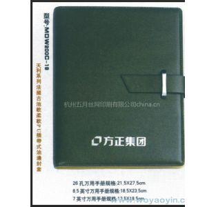 供应杭州丝印加工,丝网印刷版制作,笔记本印刷加工