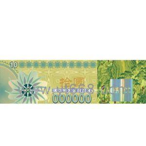 供应防伪证券印刷,专用防伪门票印刷