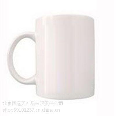 北京马克杯厂家 广告马克杯