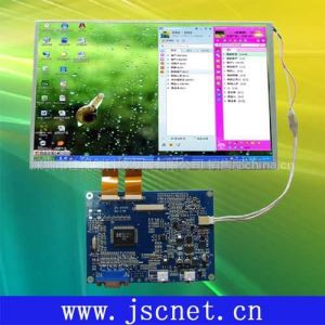供应10.2英寸TFT-LCD数字模组