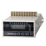 供应 KMB-Y-Z电机智能保护器