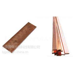 供应供应镀铜钢接地极/镀铜钢接地棒/火泥焊接模具厂家报价直销
