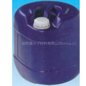 供应硅烷偶联剂(硅烷交联电缆料)