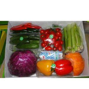锦绣大地礼品水果 礼品蔬菜 海鲜 橄榄油 礼品杂粮团购